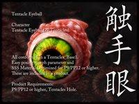 cl_tentacle_eyeball_image2.jpg