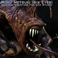 Roku Metsuki 2016 For DS